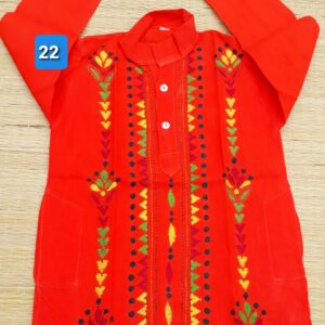 Kantha Stitched Punjabi for Kids